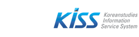 Kiss, Koreabstudies Information Service System